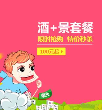 乐虎娱乐网址