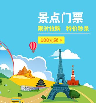 乐虎国际官方网页官网